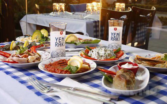 Dusiko Restaurant Güneşli'de Limitli ve Limitsiz İçecek Seçenekleri ile Leziz Yemek Menüsü