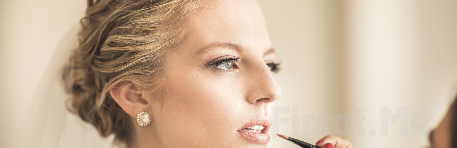 Büyükçekmece Kuaför Soner Güzellik Merkezi'nde Gelin Saçı ve Porselen Makyaj Fırsatı!
