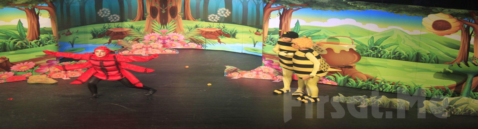 """Ünlü Çizgi Karakter """"'Arı Maya - Kayıp Kıta Amazon'' Tiyatro Oyun Bileti!"""