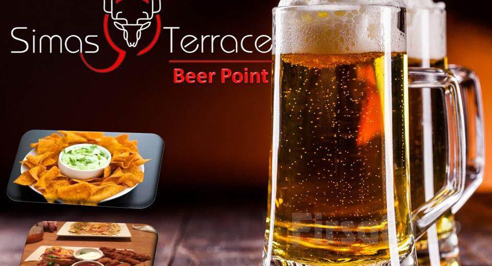 Sarıyer Simas Terrace Cafe & Restaurant'ta 2 Kişilik Bar Bira Menüsü