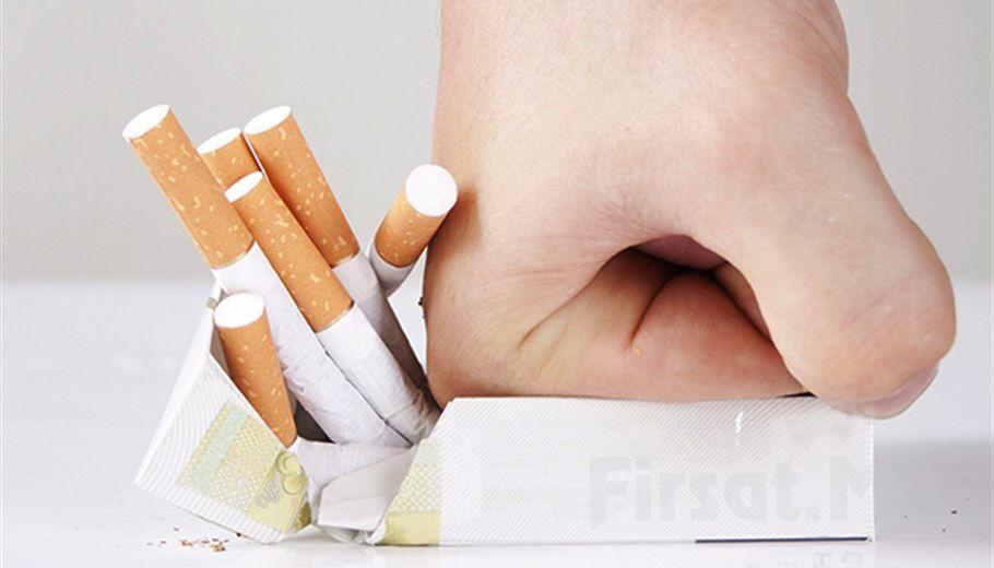 Şişli She Armoni Güzellik'te Biorezonans Cihazıyla Tek Seansta Sigarayı Bırakma