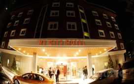Ümraniye Ağaoğlu My City Otel'de 2 Kişilik Konaklama Seçenekleri
