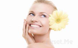 Çankaya Hello Beauty Güzellik Merkezi'nde 60 Dakikalık Cilt Bakımı!