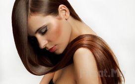 Canlı Ve Göz Alıcı Saçlar İçin Bağdat Caddesi Ncity Güzellik Merkezi'nde Saç Botoksu!