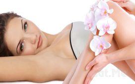Jadem Güzellik'ten 10 Seans Tüm Vücut Epilasyon Uygulaması
