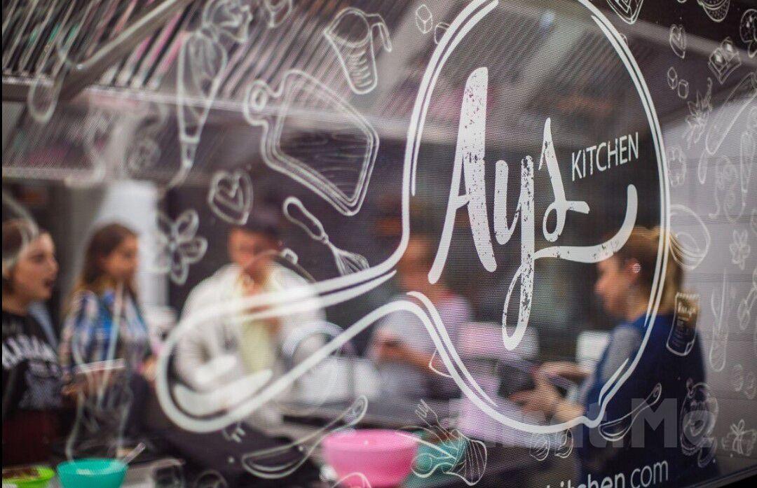 Ays Kitchen