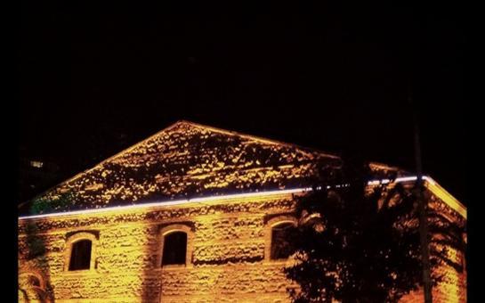 Ataköy Yunus Emre Kültür Merkezi